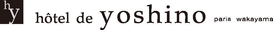 hôtel de yoshino