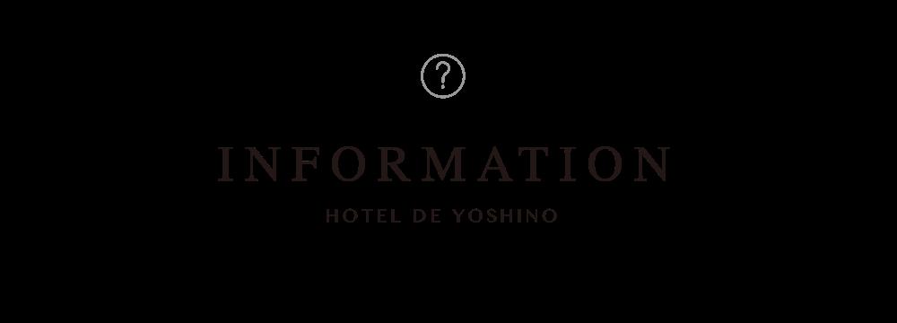 INFORMATION hôtel de yoshino