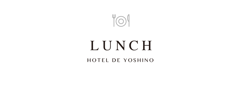 LUNCH hôtel de yoshino