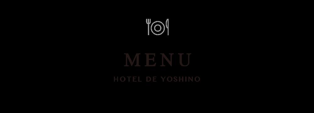 MENU hôtel de yoshino
