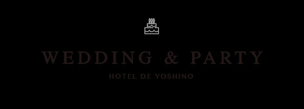 WEDDING hôtel de yoshino